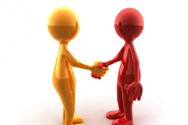 Поговорю с вами по скайпуДругое<br>Доброго времени суток уважаемые гости! Если вам одиноко или есть какие-то проблемы и не с кем поделиться, требуется совет или незаинтересованный взгляд со стороны - обращайтесь. Надеюсь богатый жизненный опыт поможет нам найти выход из вашей ситуации или просто развеять ваше одиночество.<br>