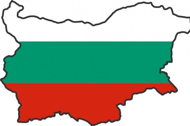 Даю уроки болгарскогоРепетиторы<br>Предлагаю уроки болгарского по скайпу для людей, желающих переехать в страну, собирающихся вести дела с болгарами, для тех, кого интересует этот язык по той или иной причине. Страну знаю изнутри, т.к. жил там, на уроке обеспечиваю полное языковое погружение.<br>