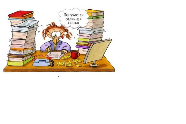 Напишу статьюСтатьи<br>Напишу статью 3000 збп по вашему заказу, подберу ключевые слова по запросам, уникальность, качество, логику в статье гарантирую. Во вложении пример одной моей работы.<br>