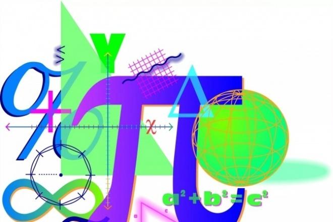Помогу с заданиями по алгебреРепетиторы<br>Окажу помощь в выполнении заданий по алгебре за школьный курс начиная с 7-ого и заканчивая 9-ым классом. Также имеется возможность помочь выполнить отдельные задания из курса старшей школы, такие как исследование функций с помощью производных или нахождение первообразных. Дам необходимые консультации, подробно изложу ход решения той или иной задачи, но только в текстовом формате. Постараюсь объяснить все максимально доступно.<br>