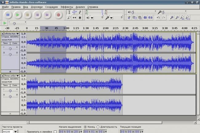 Сведение, обрезка и коррекция треков любой сложностиРедактирование аудио<br>Редактирую аудио. Обрезка с любой секунды, добавление эффектов, сведение и наложение разных треков. Работаю в передовых аудио-программах.<br>