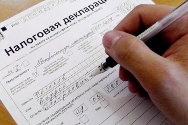 Заполнение деклараций по различным налогам 1 - kwork.ru