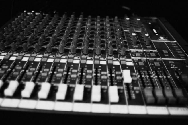 Редактирование аудиоРедактирование аудио<br>Сведение треков, обрезка, наращивание. Нормализация треков по громкости (уровню). По итогам Вы получите один (1) готовый аудифайл длиной до 5 минут, нормализованный по уровню.<br>