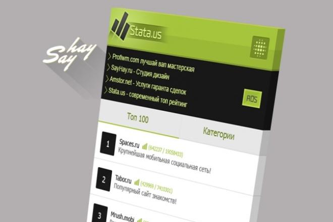 мобильный дизайн 3 - kwork.ru