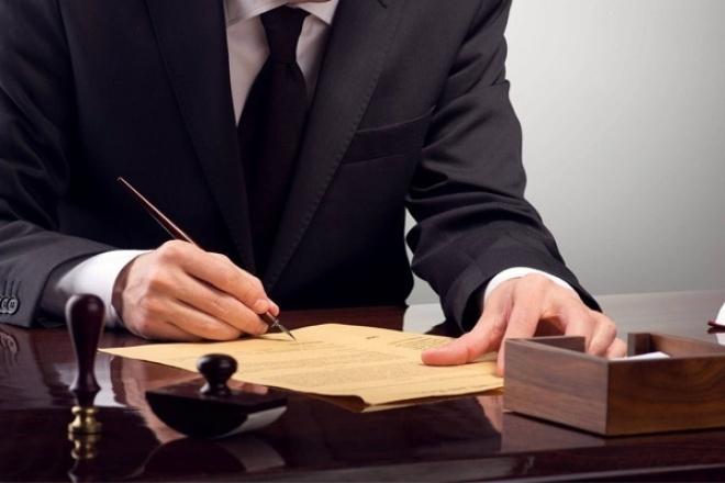 Создам юридический документЮридические консультации<br>Составлю оперативно и квалифицированно в течение 3 календарных дней юридический документ в сфере: законодательства о банкротстве; налогового законодательства; гражданского и корпоративного законодательства (взыскание убытков, с директора, учредителей и прочее); законодательства об исполнительном производстве; семейного законодательства (проекты брачного договора, соглашения о разделе общего имущества, иска о разделе общего имущества и долгов); законодательства жилищно- коммунального хозяйства (имею действующий квалификационный аттестат и релевантный опыт, оспаривание тарифов, протоколов общих собраний, тарифов, корректировок и многое другое); уголовного и уголовного процессуального законодательства (подготовлю заявления в правоохранительное органы, следственный комитет, прокуратуру, в суд. . . ), консультации по сделкам с недвижимостью и прочее. . . Помогу уйти от долгов, помогу взыскать долги. . . Помогу уйти от любых видов ответственности, помогу привлечь к любым видам ответственности. . .<br>