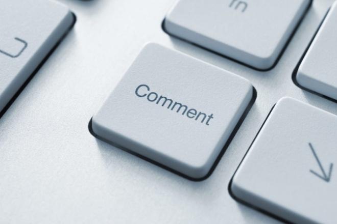 Напишу 30 уникальных комментариев на вашем сайте или блогеНаполнение контентом<br>Напишу уникальные комментарии для вашего сайта. что позволит сделать его более живым. - Каждый комментрий будет подобран по теме статьи! - Все комментарии от 100 символов и более. - Живое обсуждение ваших публикаций. - Вдумчивые комментарии по теме, подходящие по смыслу к данной статье.<br>