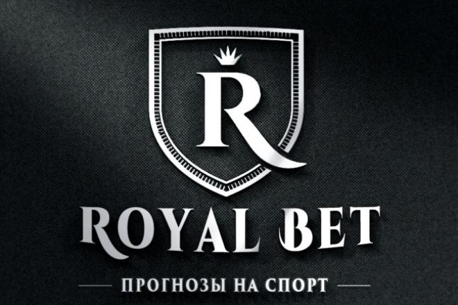 Фирменный логотип для вашей компании 1 - kwork.ru