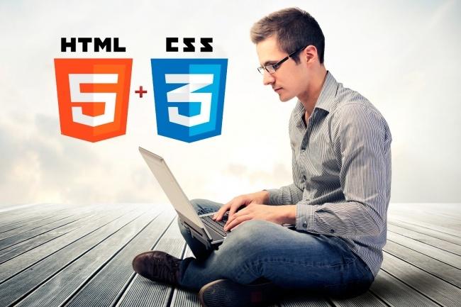 Верстка одностраничного сайта из PSD макетаВерстка<br>Доброго времени суток. Сверстаю одностраничный сайт из psd макета. В верстке использую чисто html и css. Возможно буду применять и jquery (зависит от сложности). Умею делать некоторые вещи на php и ajax. Размер одной страницы не более 5 экранов. Если размер страницы более 5 экранов, то укажите его в Дополнительные опции. Постараюсь выполнить работу так, чтоб заказчик остался доволен. Спасибо.<br>