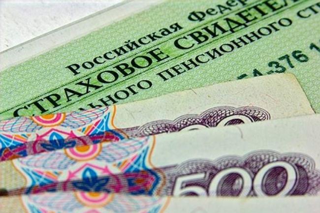 Подготовка расчёта по страховым взносам 1 - kwork.ru