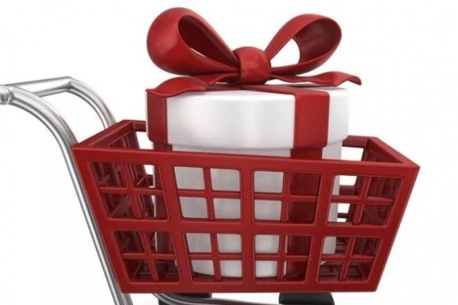 Добавлю товары в интернет-магазинНаполнение контентом<br>Добавляю товары абсолютно на любую тематику. Есть опыт работы. В стоимость входят: описание, характеристики, поиск картонок.<br>