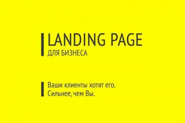 Продающий Дизайн от дизайнера-маркетолога 1 - kwork.ru