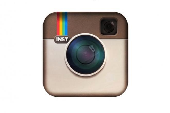 Hipsterdextrarradio instagram