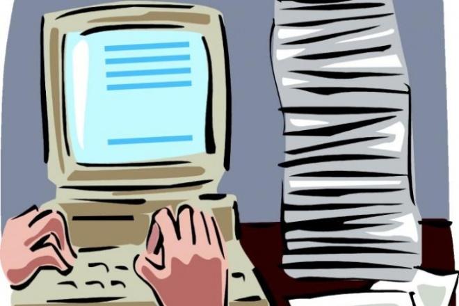Наберу текст с ваших сканов страницНабор текста<br>Скорость выполнения работы напрямую зависит от качества отправляемого материала,возможность работы с любым типом текста (печатный, рукописный...) Работа выполняется в срок и без задержек<br>