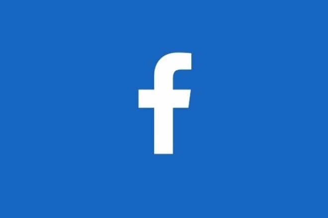 Оформление страницы FacebookДизайн групп в соцсетях<br>Сделаю визуальное оформление для Вашей Facebook страницы За стандартный кворк - 500 рублей Вы получите: Обложку для группы и аватар Три правки Предупреждение! При возврате работы более трёх раз, необходимо приобрести соответствующую дополнительную опцию.<br>