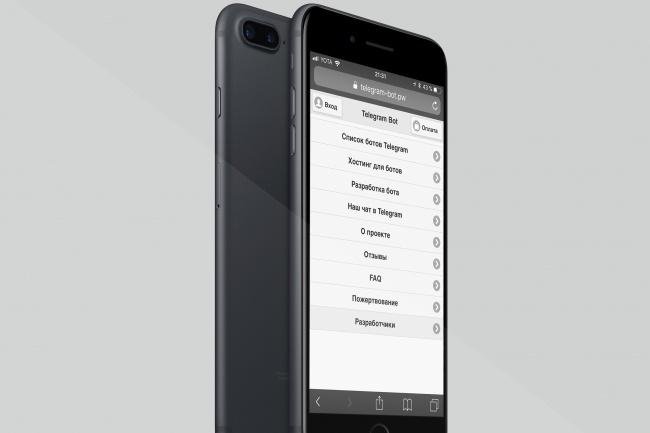Создам сайт для мобильных устройств Android, iOS 1 - kwork.ru
