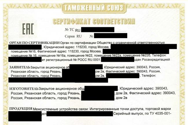 Консультация по Сертификации 1 - kwork.ru