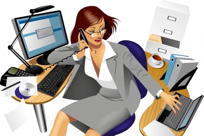 Выполню любые поручения на компьютере или удаленно. Заменю секретаряПерсональный помощник<br>Если у Вас не хватает времени и рук на все, я тот , кто Вам нужен! Сделаю за вас всю рутинную работу, связанную с документами и интернетом. Ms Office (письма, тексты, таблицы и другие аналогичные поручения). Все поручения, которые в моих силах, выполню качественно и в срок.<br>