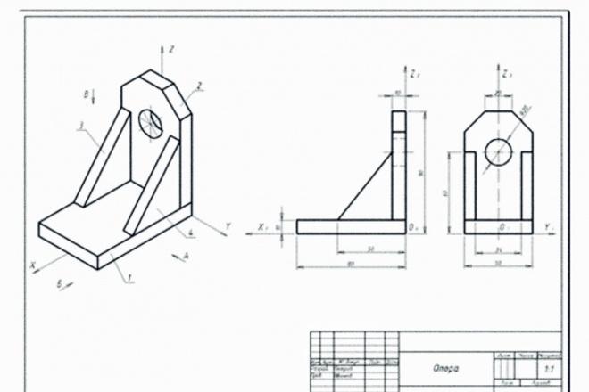 Создам 3D модель в формате . STL . OBJ по чертежамФлеш и 3D-графика<br>Работаю по чертежам в конструкторской программе: предметы, детали механизмов, составные элементы изделий, в том числе и ювелирка. Работаю 10 лет.<br>