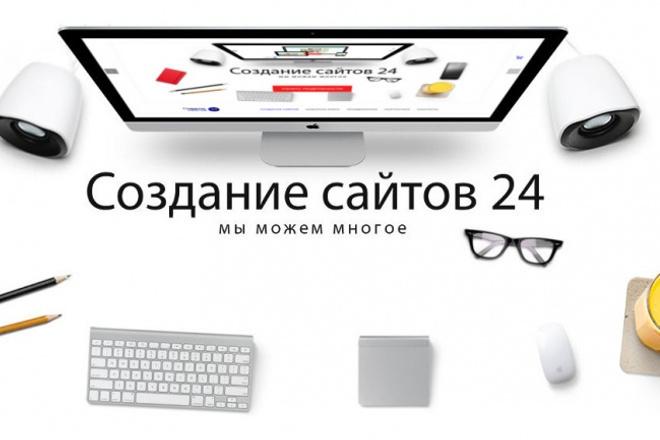 интернет магазин на joomla 1 - kwork.ru