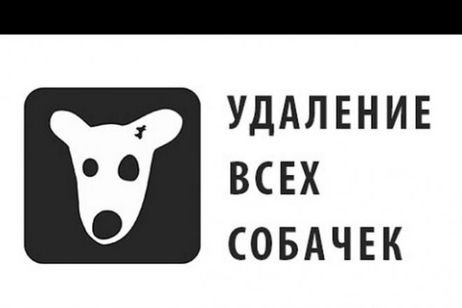 Удалю всех заблокированных пользователей из сообщества Вконтакте 1 - kwork.ru