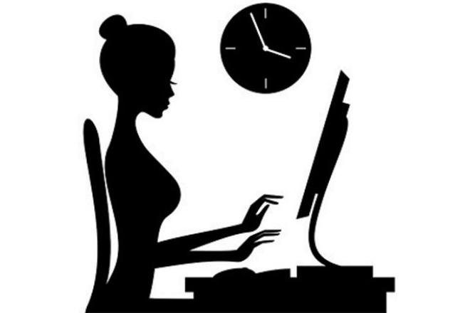 наберу Ваш документ в текстовом редакторе 1 - kwork.ru