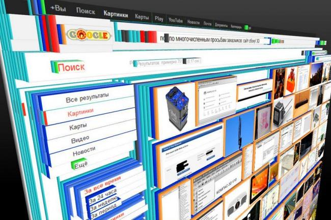 Наполнение Вашего сайта и интернет-магазинаНаполнение контентом<br>Качественно наполню Ваш сайт контентом и интернет-магазин товарными позициями (с сайтов доноров, прайсов, копипаст - рерайтинг, копирайтинг не делаю). Вся работа выполняется в ручном режиме. Работаю с Joomla, Wordpress, DLE, OpenCart, в конструкторе Nethouse, а также с самописными сайтами.<br>