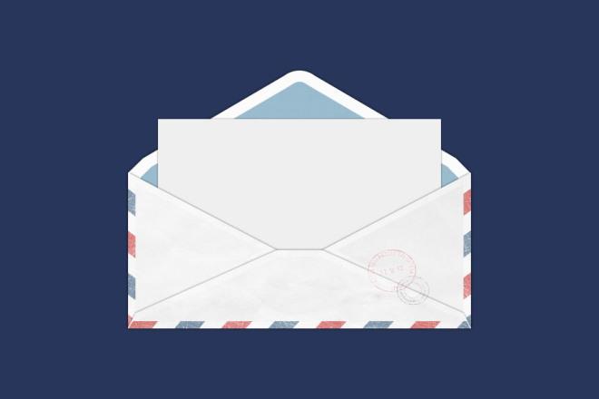 Повышение посещаемости вашего сайта. Трафик с email-рассылки 1 - kwork.ru
