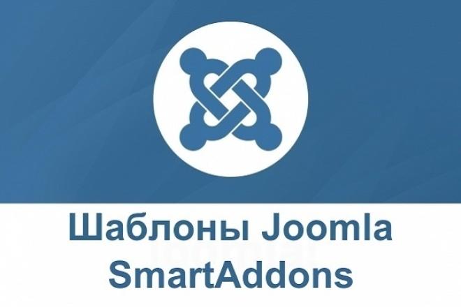 65 шаблонов Joomla от студии Smartaddons 1 - kwork.ru
