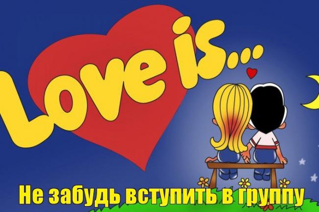 Живые подписчики в группы Вконтакте 1 - kwork.ru