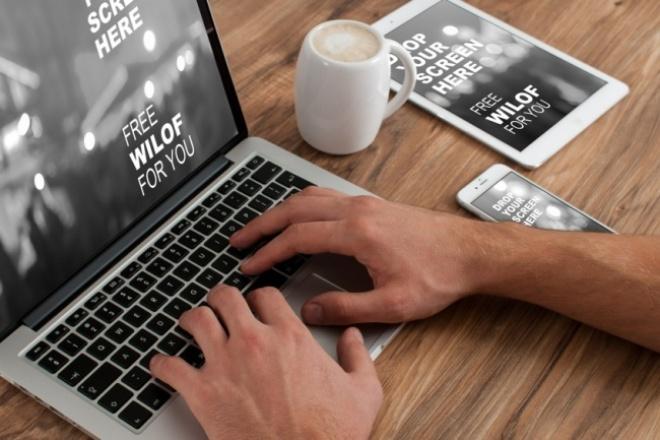 Личный контент-менеджерАдминистрирование и настройка<br>Буду вашим помощником по сайтам. 5 лет опыта разработки и администрирования сайтов Знаю все популярные CMS. Работаю с контентом на сайте, статьями, новостями и т.д., так же могу работать с интернет-магазинами (наполнение товарами, доработка)<br>