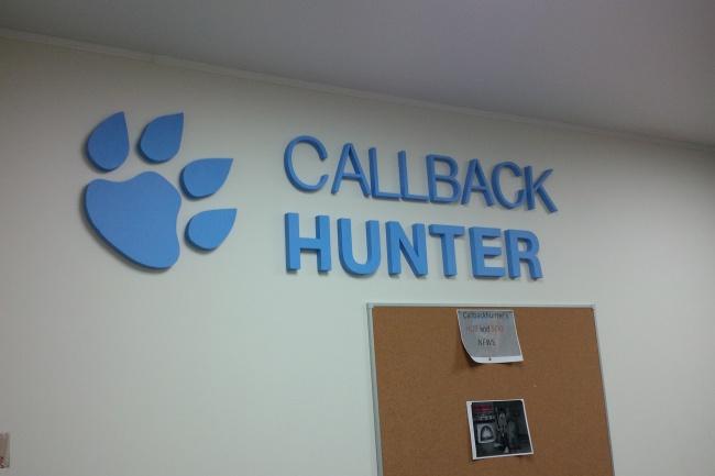 Расскажу как пользоваться callbackhunter без затрат, 100% гарантия 1 - kwork.ru