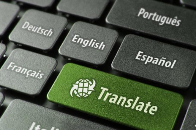 Сделаю перевод на английский/с английского 1 - kwork.ru