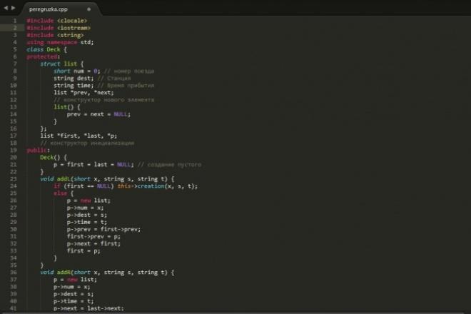 Лабораторные работы по программированию ЯВУ на языке С++Репетиторы<br>По темам: 1-«Конструкции базовые. Циклы» 2-«Функции ввода/вывода» 4-«Структуры» 5-«Строки» 6-«Односвязный список, двусвязный список» 7-«Массивы. Динамические массивы» 8-«Абстрактные типы данных» 9-«Деревья» 10-«Простые методы сортировки, сложные методы сортировки» 11-«Простые классы» 12-«Перегрузка операций» 13-«Наследование» 14-«Шаблоны классов» 15-«Потоковые классы» 16-«Контейнеры».<br>