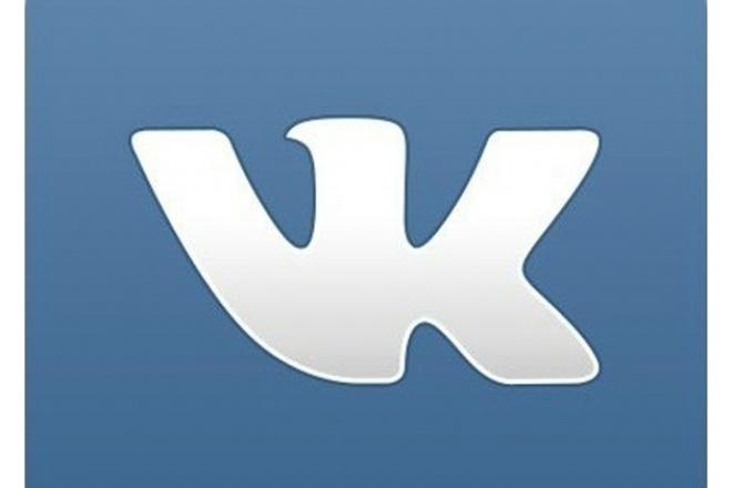 накручу 400 живых подписчиков 1 - kwork.ru