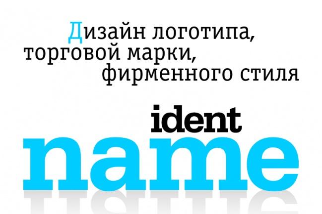 сделаю фирменный бланк 1 - kwork.ru