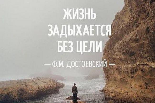напишу уникальную статью (статьи) 10 тыс.знаков 1 - kwork.ru