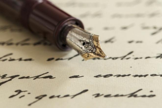 Напишу стих для вашей второй половинки 1 - kwork.ru