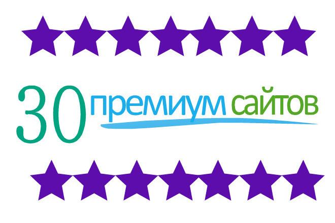 30 премиум сайтов с автонаполнением и бонусами Разные темы на выбор 21 - kwork.ru