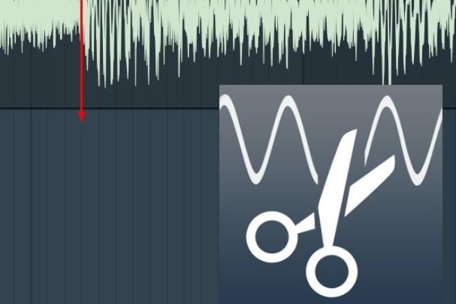 Стану вашим индивидуальным звукорежиссеромРедактирование аудио<br>Делаю с вашей музыкой все что захотите, опыт работы 5 лет. Отредактирую ваш музыкальный трек, сделаю минусовку. Работаю в профессиональных программах, качество гарантирую.<br>