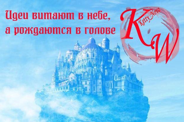 Создам неймингНейминг и брендинг<br>Создам нейминг на русском, английском или французском языке. В виде аббревиатуры (с полным ее раскрытием), неологизма, игры слов или цепляющих по тематике простых слов и словосочетаний.<br>