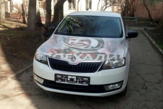 Создам уникальный дизайн вашего автомобиля 1 - kwork.ru