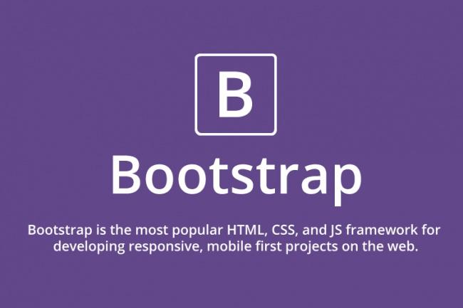 Верстка bootstrap 1 - kwork.ru