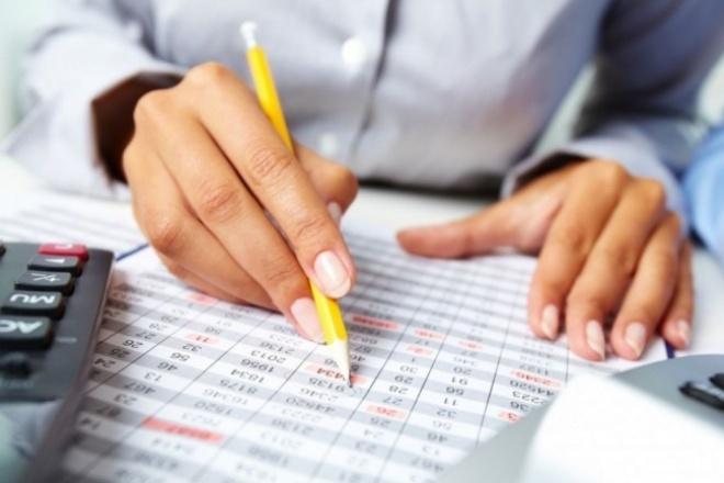 Составлю счетБухгалтерия и налоги<br>Подготовлю, составлю и вышлю Вам в электронном виде счет на оплату для контрагентов по бизнесу.<br>