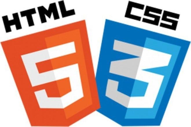 Верстка в формате html + CSS из PSD 1 - kwork.ru
