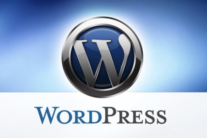 Установлю WordPressАдминистрирование и настройка<br>Установлю и настрою на вашем хостинге сайт на системе управления контентом Wordpress. Услуга заключается в следующем: - загрузка файлов движка на ваш сервер; - поиск и подключение тематического шаблона; - установка и настройка основных плагинов Вордпресс;<br>