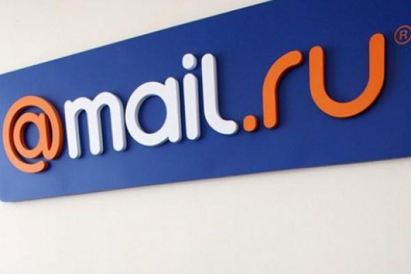 Создам 500 почтовых аккаунтов mail.ru 1 - kwork.ru