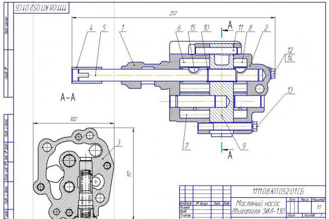 Продам чертеж масляного насоса двигателя ЗИЛ-130Инжиниринг<br>В наличии имеются готовые чертежи, выполненные в программе компас-3D: - Масляный насос двигателя ЗИЛ-130, - Масляный насос дизеля КАМаЗ-740, - Крышка верхней секции масляного насоса ЗИЛ-130<br>