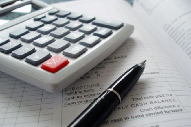 Сделаю бухгалтерскую работу для дошкольных учреждений 1 - kwork.ru