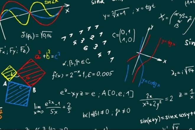 Помогу в решении задач по алгебре и геометрии для 1 - 11 классовРепетиторы<br>Решаю задачи.Опыт большой, школа с золотой медалью и красный диплом в педагогическом университете! Качество гарантирую.<br>