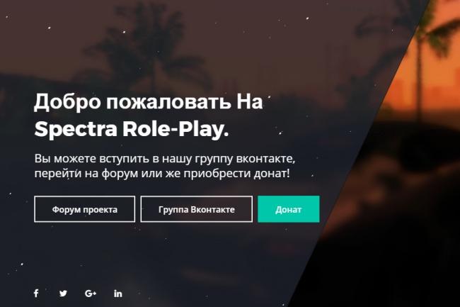Напишу движок для сайта 1 - kwork.ru